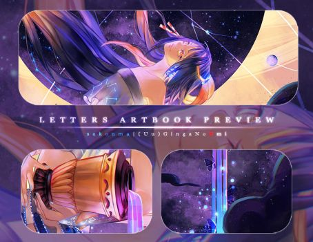 Letters Charity Artbook - Preview by sakonma
