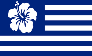 Kingdom of Hawaii Flag by Alternateflags