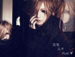 Ruki Rock and Read wallpaper by miyukhy-chan