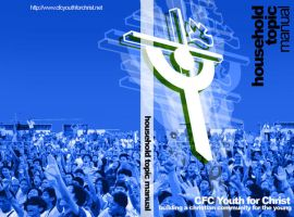 yfc manual cover household by eggay