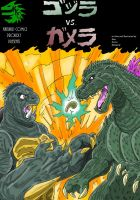 Godzilla vs. Gamera cover by kaijukid