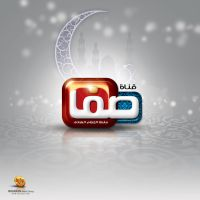 islamic channel safa by wardany