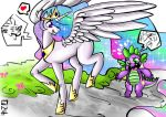 Celestia and Spike swap by ONATaRT