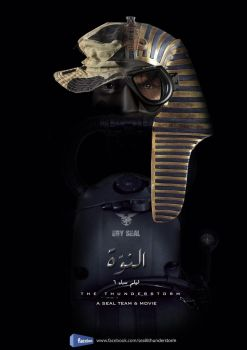 Official Egyptian SEAL TEAM movie Poster by Simba-Sherif