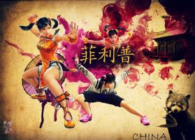 Ling Xiaoyu China by LIN-JIN17