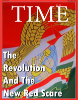 Time Cover 2022 by Party9999999
