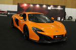 Cars @ Expo 2015 - Mclaren by yumithespotter