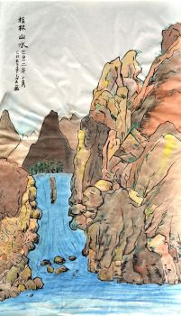 Chinese Painting - Mountain (Oct. 2012) by christinak0811