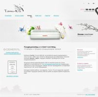 Air-conditioner Touchy by evoldes