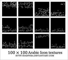 100x100 arabic text textures by DasfnBa