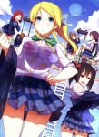 poolove live ! by Riki-to