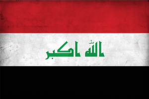 Grunge Flag of Iraq by pnkrckr