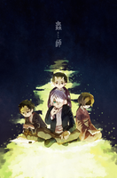 [Mushishi] 20140714 by Viridilly