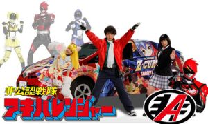 Akibaranger will end at 13th Episode by gao-Accel