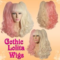 Split Blonde and Pink Wig by GothicLolitaWigs