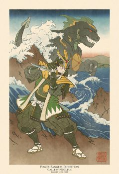 Ukiyo-e Green Ranger - Power Rangers Tribute Show by swadeart
