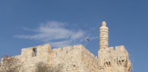 Tower of David II by Hermione75