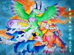 Trio forces of nature PKM by xldollboylx