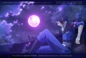 CODE GEASS: Akito the Exiled - Why Do I Live? by suuzan