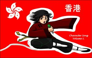 APH: Hong Kong Character Song by thingy-me-jellyfis