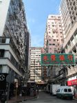 Streets of HongKong by RedCylon