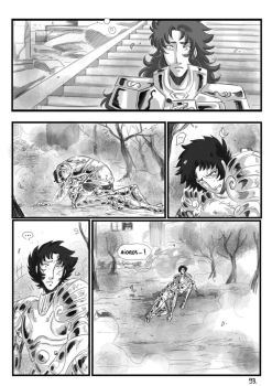 Le Doujin Blanc page 93 by EilemaEssuac