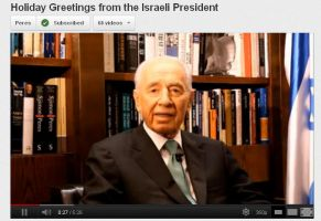 Holiday Greetings from the Israeli President by Hermione75