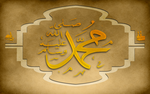 Calligraphie musulmanne 14 by Momez