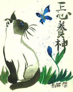 Siamese Cat Sumie by ftepainting