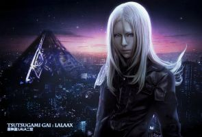 GAI Guilty Crown COSPLAY by LALAax