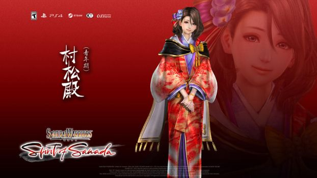 SW: Spirit of Sanada Wallpaper - Lady Muramatsu by Koei-Warrior