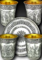 "Jewish Wedding ""Chatuna"" Cup by t7777t"