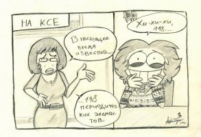 Me And My Man Comics: Chemical Elements by IcebergLonely