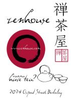 Zenhouse 02 Calligraphy by pinkcoma