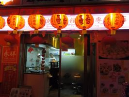 tokyo chinese dumpling shop by moldypotatoes