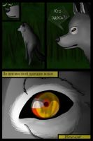 Traces to Nowhere: 2 page by Akira-wolfek