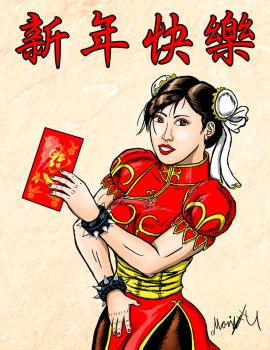 Chun Li Chinese New Year Colored by MarioUComics