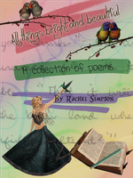 School Poetry collection cover by Camalla