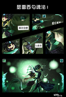 +  How Thresh ganks 1   + by Koyo-Adorkabowl