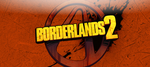 Borderlands 2 by AlexKidd7