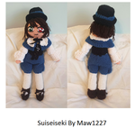 Souseiseki Plush (rozen maiden) by Maw1227