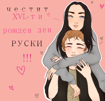 happy late b-day ruski !!! by salqin