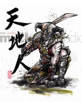 Dovahkiin Japanese calligraphy style by MyCKs