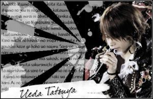 Ueda banner by A-l-e-h