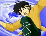 Ryoga by Nocta-Link
