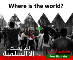 Bahrain  -  Where is the World? (First Draft) by Sheikh1