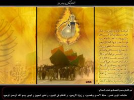 arbaeen by prohady