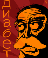 Brimley Challenge Day 3 by msprout