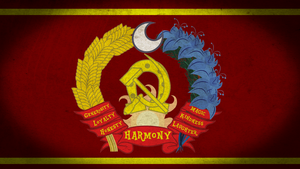 United Socialist Republic of Equestria Emblem by Gear-Grinder-SPaPV