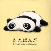 Tare panda by Overcomelife